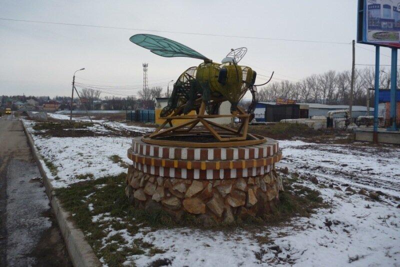 знакомства в мценске орловской области
