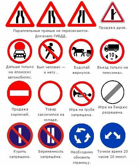 Картинки для раскраски на правила дорожного движения 13