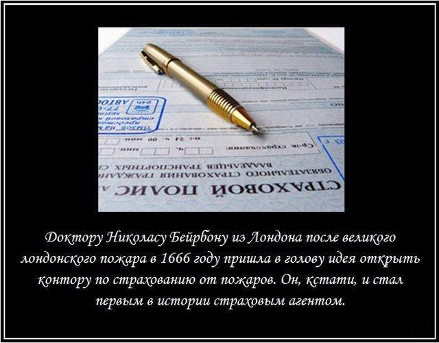 http://img-fotki.yandex.ru/get/4529/130422193.a7/0_71303_c27b03c4_orig
