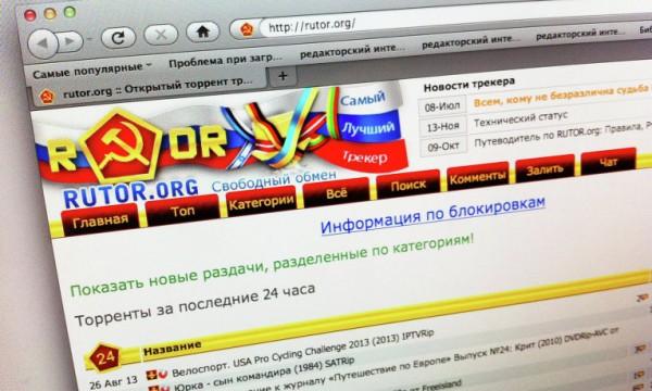 Мосгорсуд полностью заблокировал Rutor.org