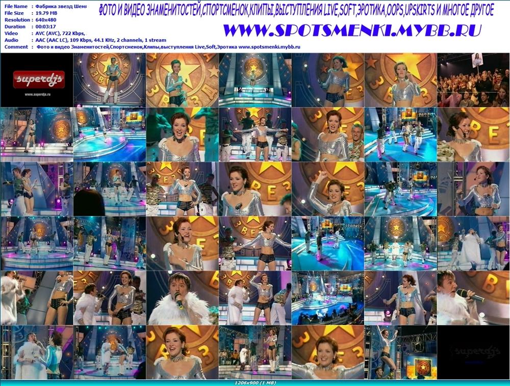 http://img-fotki.yandex.ru/get/4529/13966776.1e/0_7679e_ec1d56f2_orig.jpg