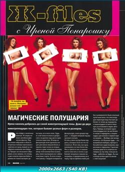 http://img-fotki.yandex.ru/get/4529/13966776.3/0_75c90_1c14a384_orig.jpg