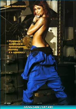 http://img-fotki.yandex.ru/get/4529/13966776.4/0_75cda_ae4a827a_orig.jpg
