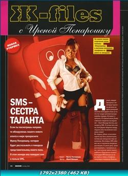 http://img-fotki.yandex.ru/get/4529/13966776.5/0_75cf8_157057ac_orig.jpg