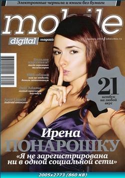 http://img-fotki.yandex.ru/get/4529/13966776.6/0_75d1a_ad785c34_orig.jpg