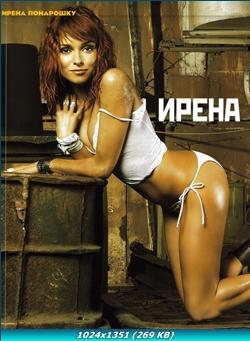 http://img-fotki.yandex.ru/get/4529/13966776.8/0_75d7e_88e2cc9a_orig.jpg