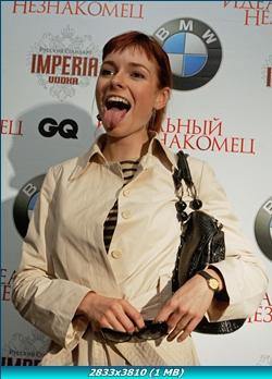 http://img-fotki.yandex.ru/get/4529/13966776.9/0_75dd0_a8d5e566_orig.jpg