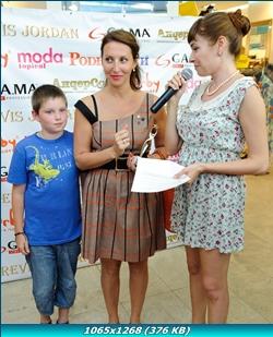 http://img-fotki.yandex.ru/get/4529/13966776.9/0_75dd2_85f339d6_orig.jpg