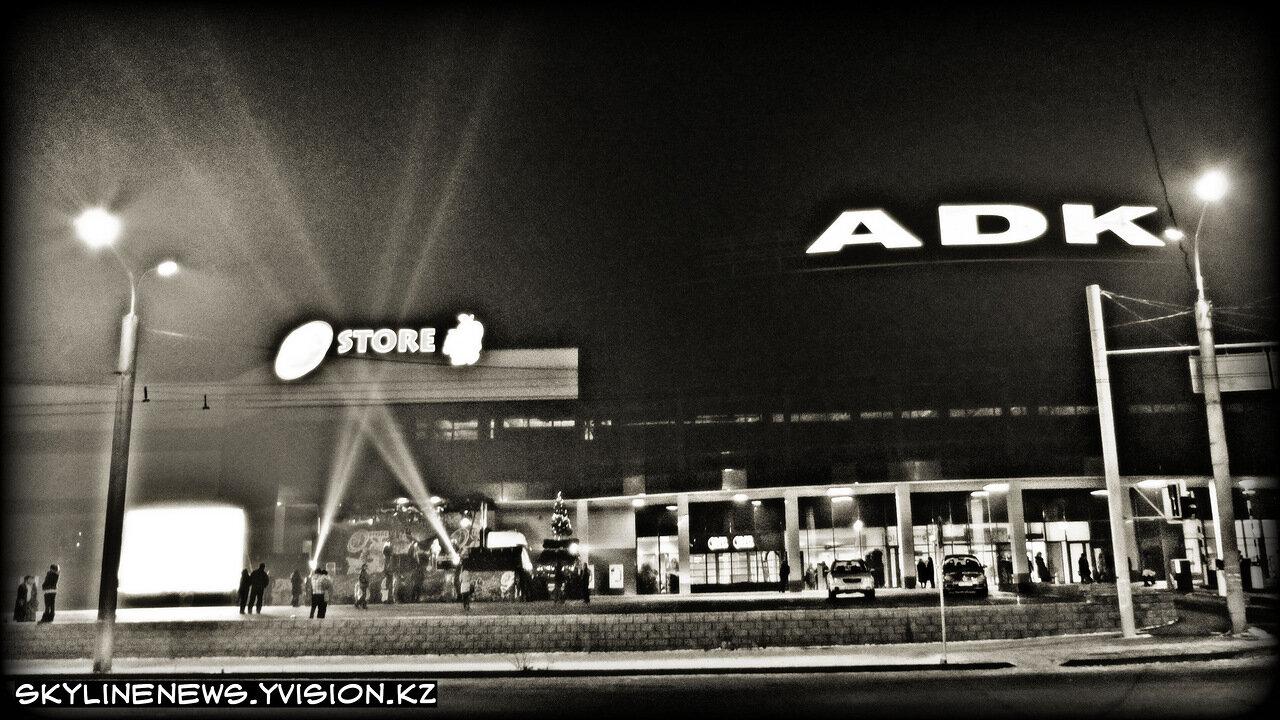 Открытие ТЦ АДК в Алматы 25дек2011