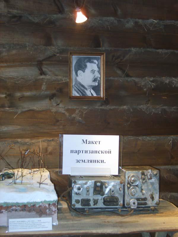 музей снегири