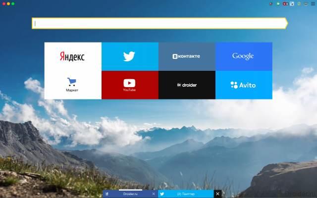 Картинки по запросу яндекс браузер новый интерфейс