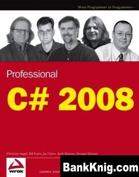 Книга Professional C# 2008
