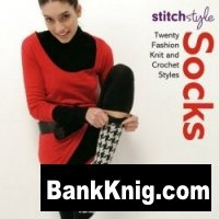 Журнал Stitch Style Socks: Twenty Fashion Knit and Crochet Styles jpg 9,93Мб