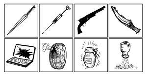 Орудия убийства.jpg
