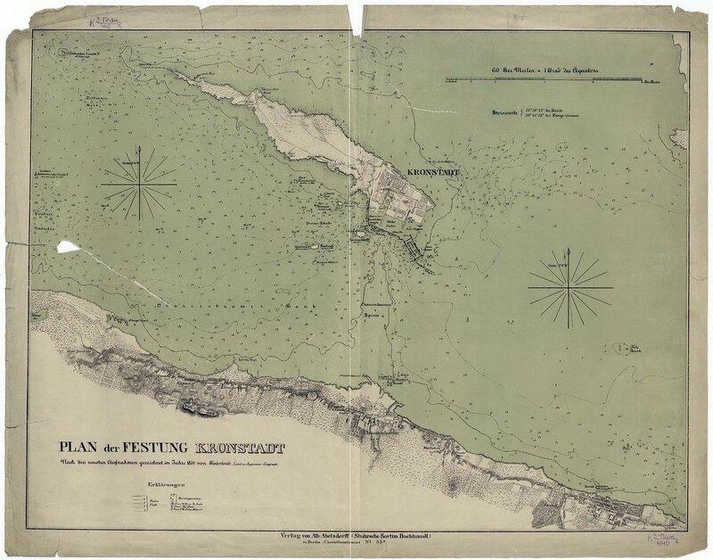 План крепости Кронштадт. 1854 год.
