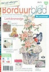 Журнал Borduurblad №66 2015