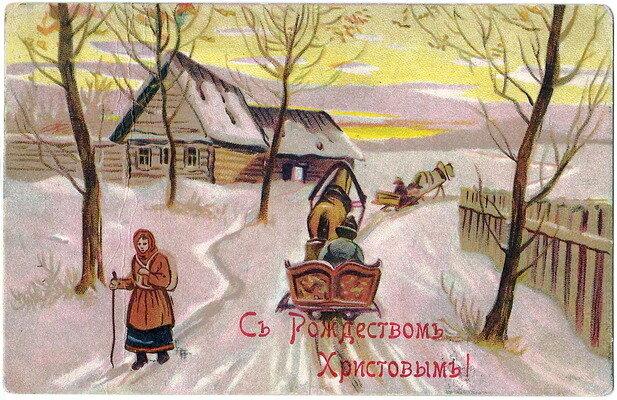 Прекрасная эпоха модерна - Дореволюционные рождественские открытки. Продолжение