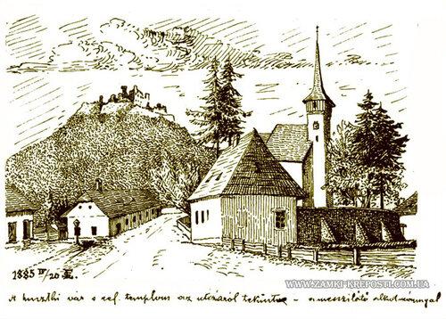 Хуст. Хустский замок на рисунке 1885 года Фото zamki-kreposti.com.ua