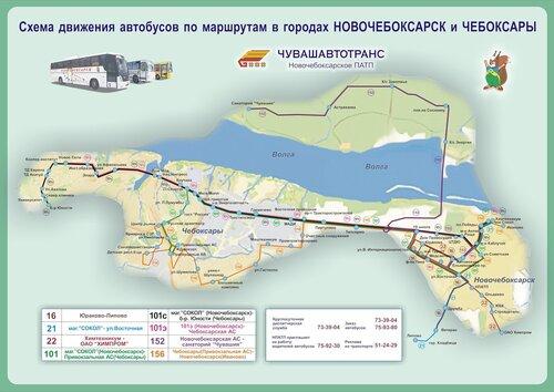 Схемы движения маршрутных
