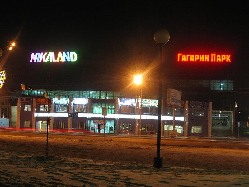 ГагаринПарк (10-01-2012)