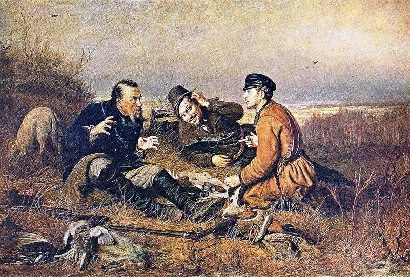 010. Охотники на привале. 1871