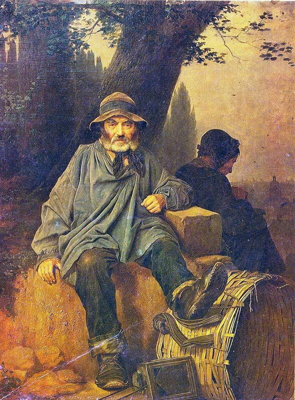 Василий Перов 1834 - 1882. Парижские тряпичники. 1864