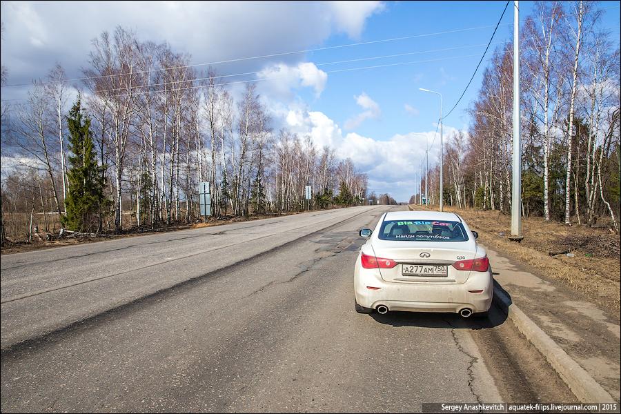 По Золотому Кольцу с BlaBkaCar