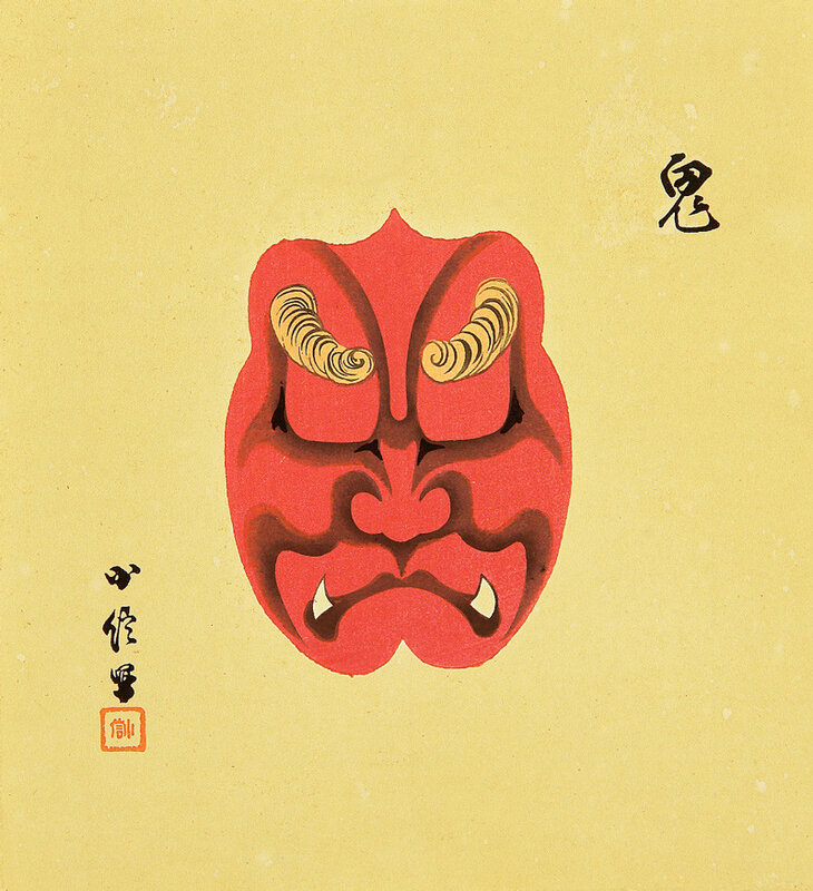 Kumadori-Demon