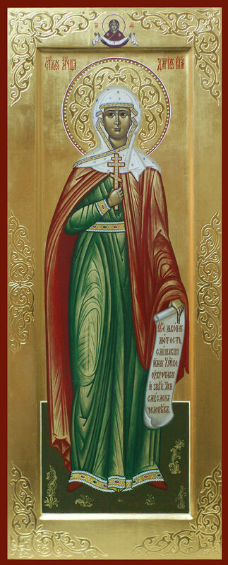 Cвятая мученица Дарья Римская