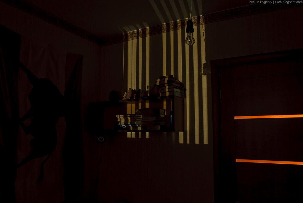 Автор: Петкун Евгений, блог Евгения Владимировича, фото, фотография: Дом - тюрьма