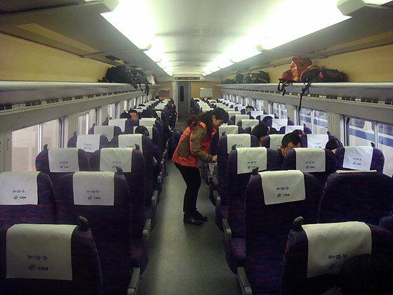 Салон скоростного поезда