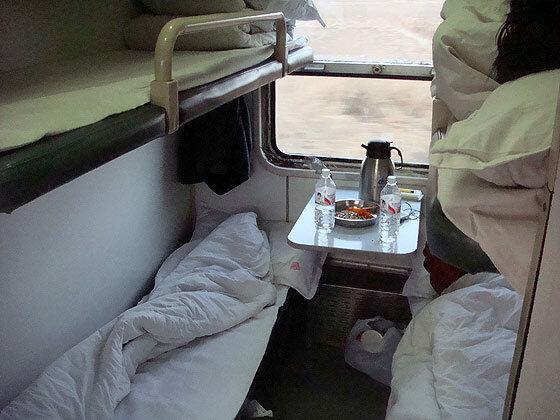 Спальное место в китайском вагоне