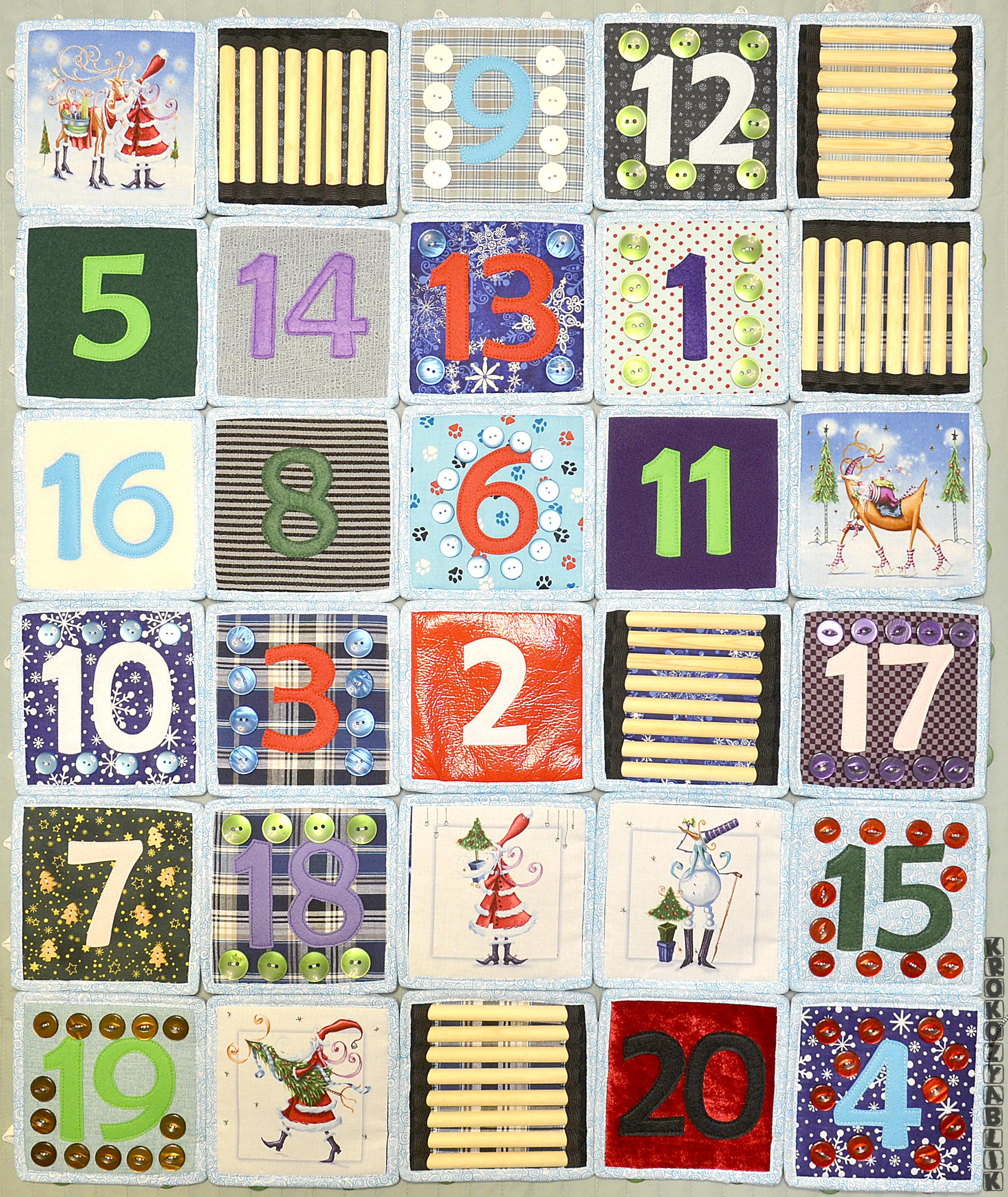 новогодние кубики плюс коврик (7).JPG