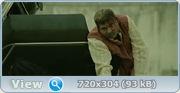 Ученик / Shagird (2011) DVDRip