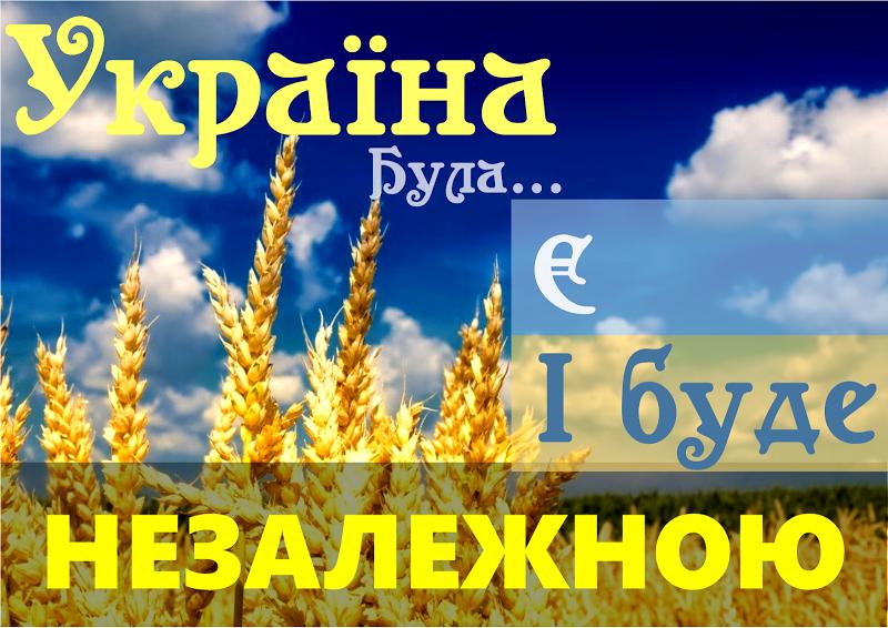 Украинский фильм о крымских татарах завоевал приз на американском кинофестивале - Цензор.НЕТ 9745