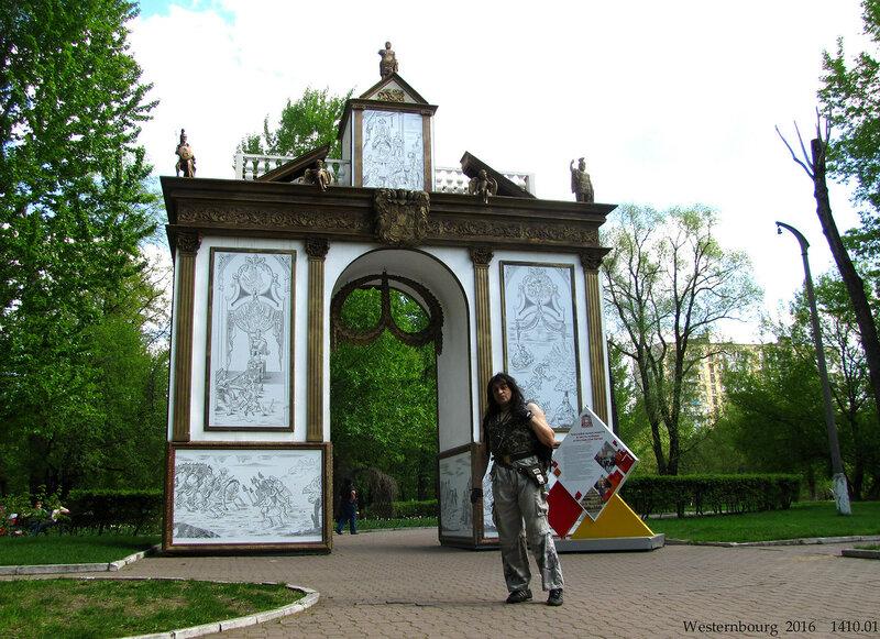 1410.01 Триумфальные ворота в честь победы под Полтавой. 7 мая 2016 г.