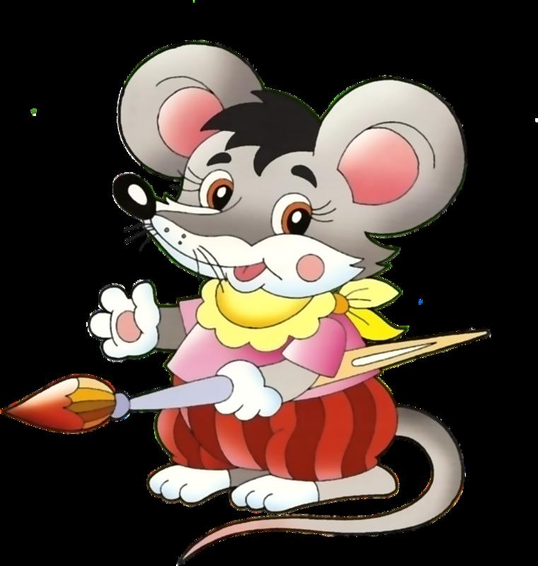 Цветные картинки мышка