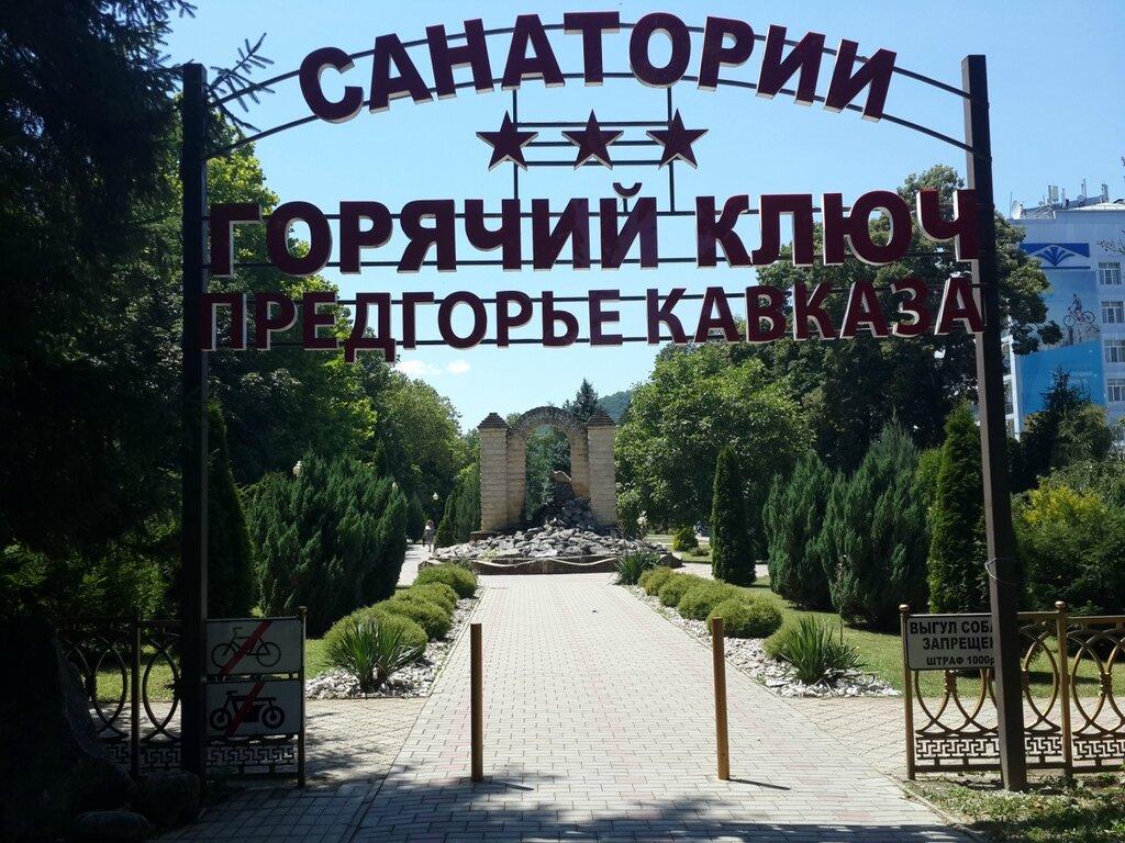 Пешие и велопрогулки по Краснодару - ищу компаньонов - Страница 4 0_80fba_14d0aa82_XXL