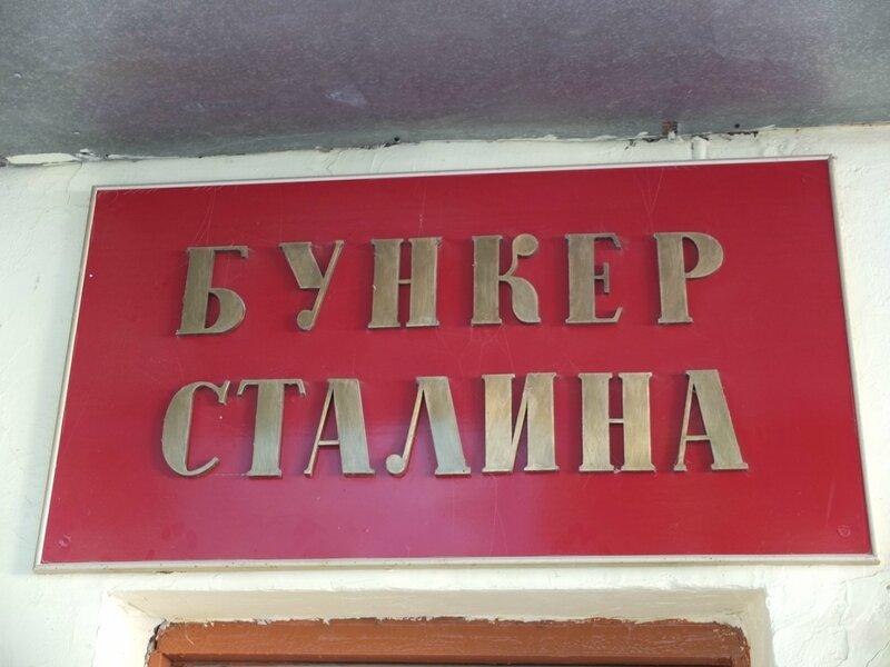Политехнический сквер и пл.куйбышева 075.JPG
