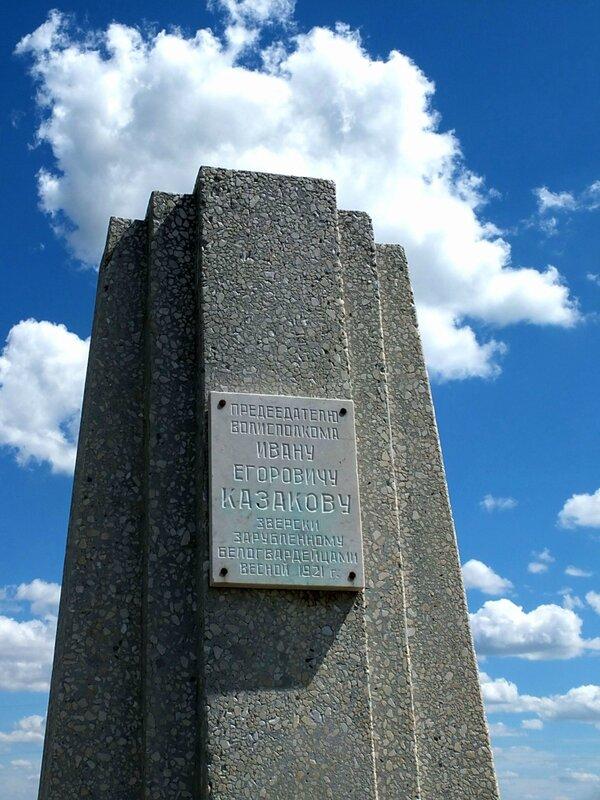 Хворостянка, Безенчук аэродром 109.JPG