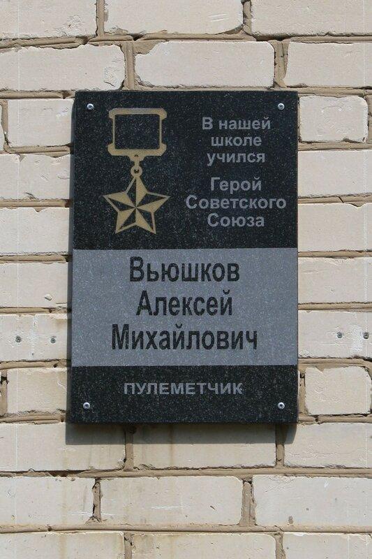 Пестравский и Безенчукский район 138.JPG