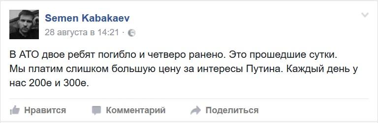 кабакаев2.jpg