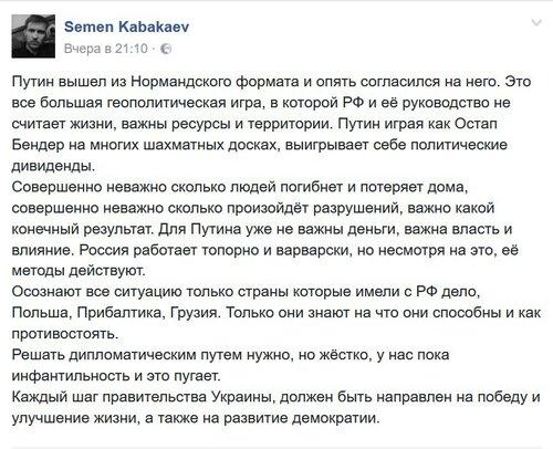 Кабакаев3.jpg