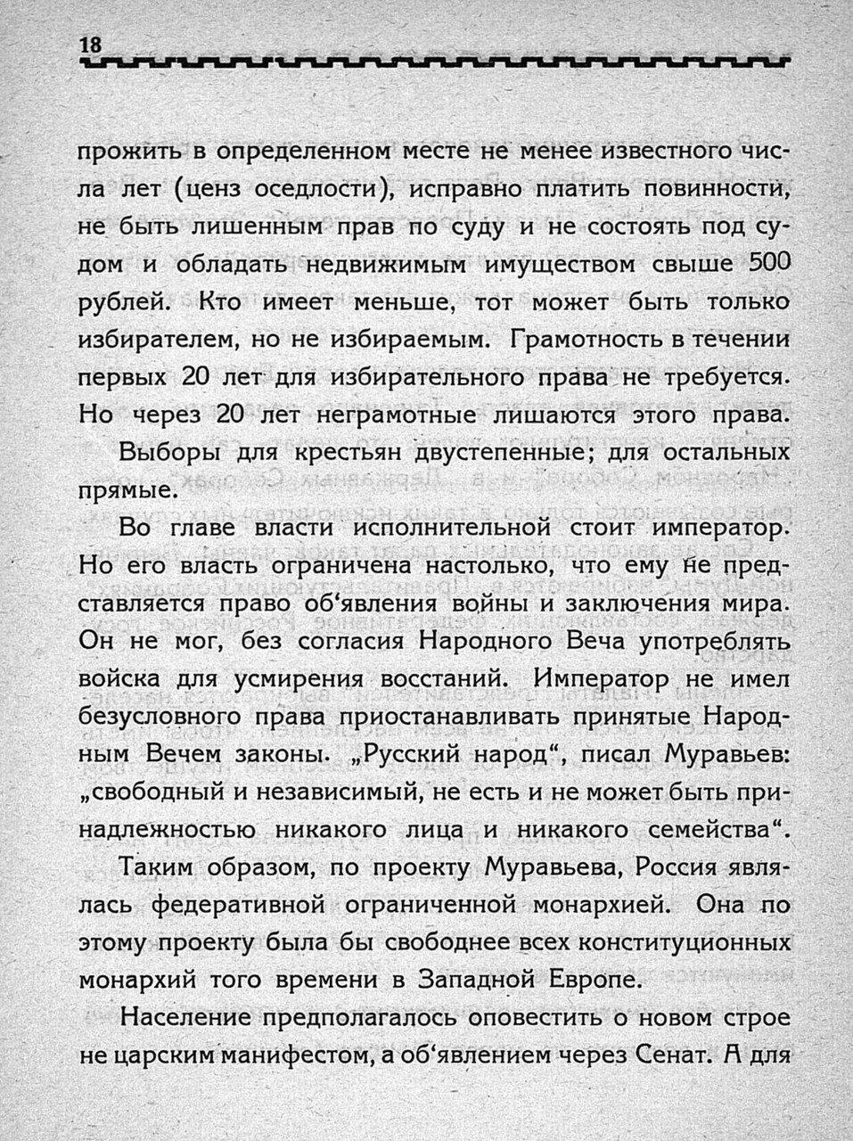 https://img-fotki.yandex.ru/get/45443/199368979.23/0_1bfad6_41d146a6_XXXL.jpg