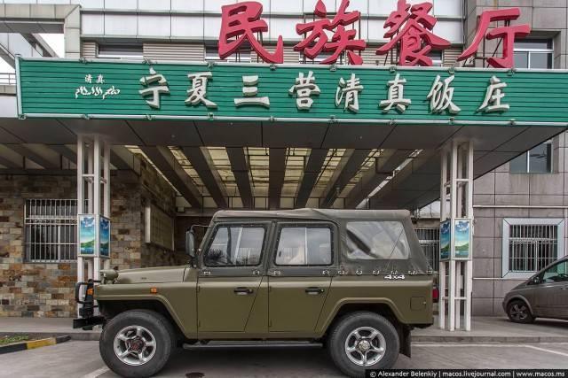 Китайцы скопировали русский УАЗ (6 фото)