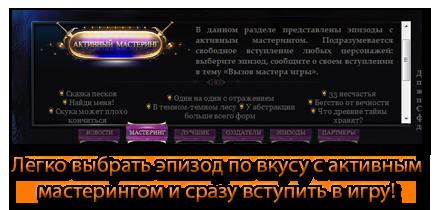 https://img-fotki.yandex.ru/get/45443/47529448.e4/0_d18ef_552c7c9_orig.png