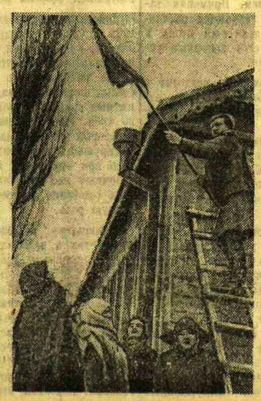 В ВИННИЦЕ. Жители вывешивают красные флаги в честь Красной Армии