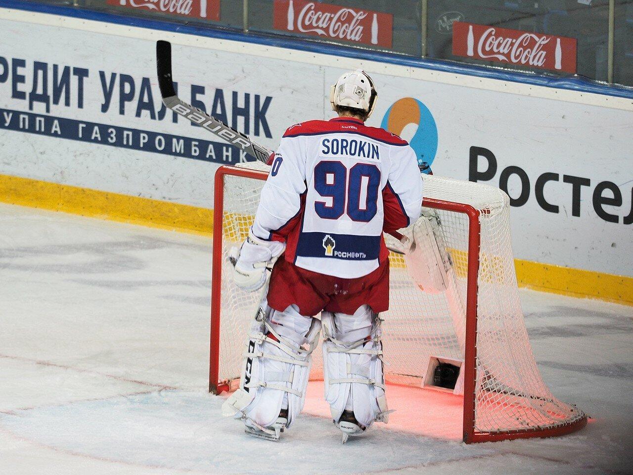 51Плей-офф 2016 Финал Металлург - ЦСКА 11.04.2016