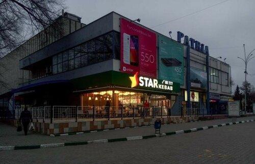 Какое будущее уготовано бельцкому кинотеатру Patria?