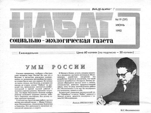 https://img-fotki.yandex.ru/get/45537/12349105.8d/0_92ad7_8704196f_L.jpg